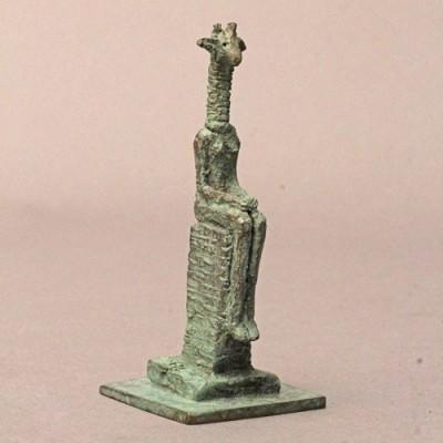 Amulette de la girafe